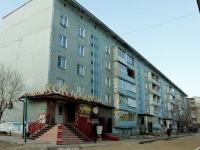 Chita, 4th district, house 33. Apartment house with a store on the ground-floor
