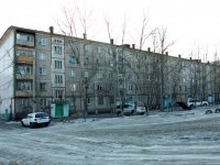 Chita, 4th district, house 10. Apartment house