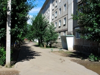 Chita, 4th district, house 9. Apartment house