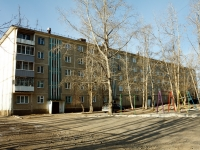 Chita, 4th district, house 14. Apartment house
