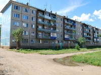 Chita, 4th district, house 15. Apartment house