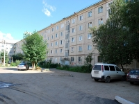 Chita, 4th district, house 23. Apartment house