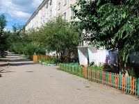 Chita, 4th district, house 24. Apartment house