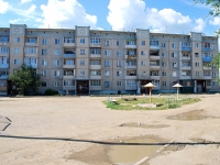 Chita, 4th district, house 34. Apartment house