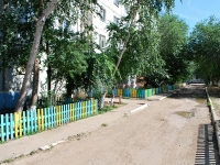 Chita, 4th district, house 38. Apartment house