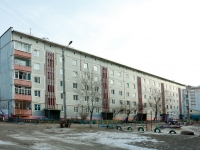 Chita, 4th district, house 36. Apartment house