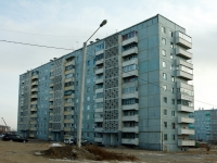 Chita, 9th district, house 9. Apartment house