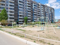 Chita, 9th district, house 1. Apartment house