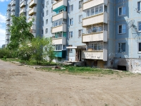 Chita, 9th district, house 2. Apartment house