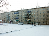 Chita, Vesennyaya st, house 17. Apartment house