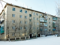 Chita, Vesennyaya st, house 21. Apartment house