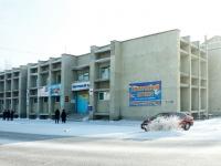赤塔市, Vesennyaya st, 房屋 28А. 购物中心