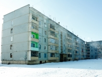 赤塔市, Vesennyaya st, 房屋 36А. 公寓楼