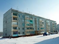 Chita, Vesennyaya st, house 38. Apartment house