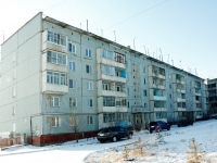 Chita, Vesennyaya st, house 40. Apartment house