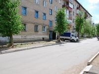 Chita, Vesennyaya st, house 2. Apartment house