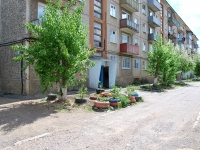Chita, Vesennyaya st, house 6. Apartment house