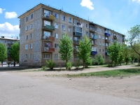 Chita, Vesennyaya st, house 7. Apartment house
