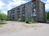 Chita, Vesennyaya st, house 9. Apartment house