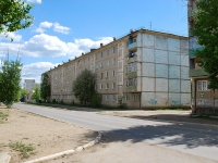 Chita, Vesennyaya st, house 24. Apartment house