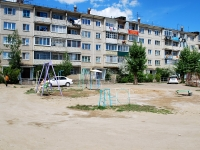 Chita, Vesennyaya st, house 28. Apartment house