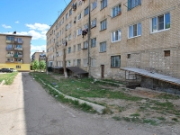 赤塔市, Vesennyaya st, 房屋 23. 宿舍