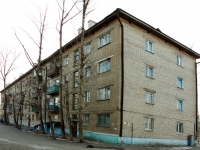 Chita, Kosmonavtov st, house 5. Apartment house