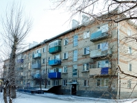 Chita, Kosmonavtov st, house 7. Apartment house