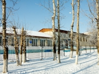 Chita, Kosmonavtov st, house 9А. sports school