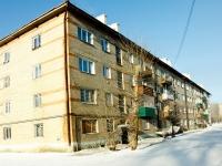 Chita, Kosmonavtov st, house 9. Apartment house