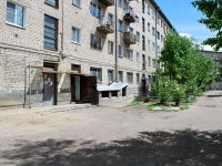 Chita, Kosmonavtov st, house 1. Apartment house