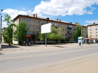Chita, Kosmonavtov st, house 2. Apartment house