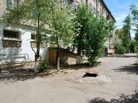 Chita, Kosmonavtov st, house 4. Apartment house