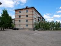 赤塔市, Kosmonavtov st, 房屋 7. 公寓楼