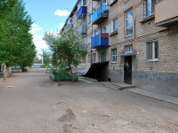 Чита, улица Космонавтов, дом 7. многоквартирный дом