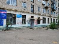 Чита, Космонавтов ул, дом 8