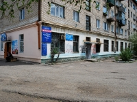 Chita, Kosmonavtov st, house 8. Apartment house
