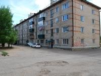 Чита, улица Космонавтов, дом 9. многоквартирный дом