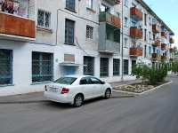 Chita, Kosmonavtov st, house 11. Apartment house