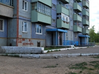 Chita, Kosmonavtov st, house 12. Apartment house