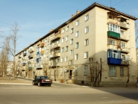 Chita, Nazar Shirokikh st, house 9. Apartment house