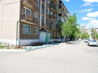 Chita, Nazar Shirokikh st, house 1. Apartment house