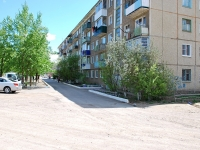 Chita, Nazar Shirokikh st, house 2. Apartment house