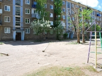 Chita, Nazar Shirokikh st, house 3. Apartment house