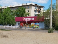 Chita, Nazar Shirokikh st, house 7. Apartment house