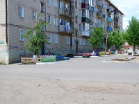 Chita, Nazar Shirokikh st, house 8. Apartment house