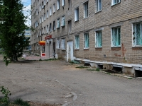 Chita, hostel №1, УК НАРСПИ, Nazar Shirokikh st, house 10
