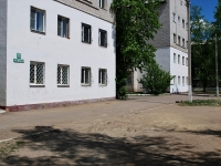 Chita, Nazar Shirokikh st, house 12. Apartment house