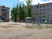 Чита, общежитие №2, УК НАРСПИ, улица Назара Широких, дом 11