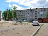 赤塔市, 宿舍 №2, УК НАРСПИ, Nazar Shirokikh st, 房屋 11